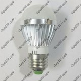 قاب لامپ ال ای دی حبابی آلومینیومی 3 وات