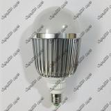 قاب لامپ ال ای دی حبابی آلومینیومی 15 وات