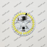 ماژول SMD ورودی 220 ولت - 15 وات - قطر 48 میلی متر