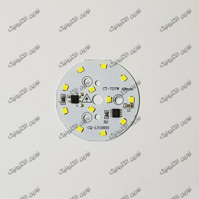 ماژول SMD ورودی 220 ولت - 7 وات - قطر 49 میلی متر